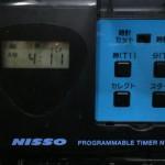 ニッソー プログラムタイマー NTー301の設定方法(取扱説明書)