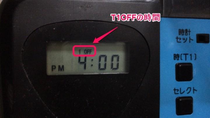 ニッソープログラムタイマーNT-301