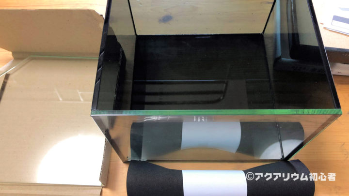 GEX グラステリア MEDAKA 上見の付属品