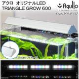 TRIANGLE LED GROW600