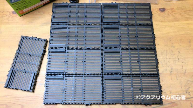 GEX製底面フィルターを組み立てる