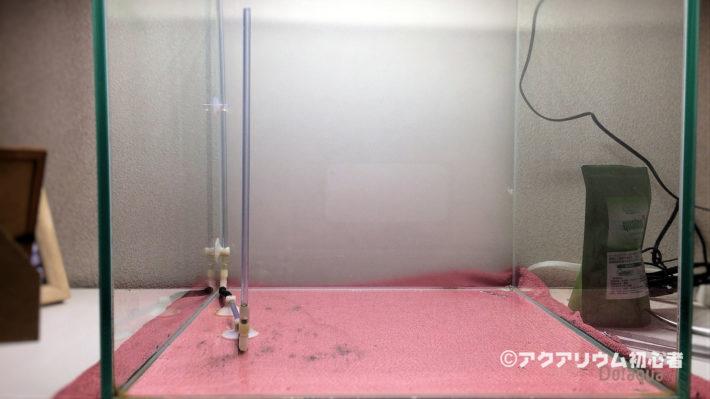 水槽内にエアレーション用の配管