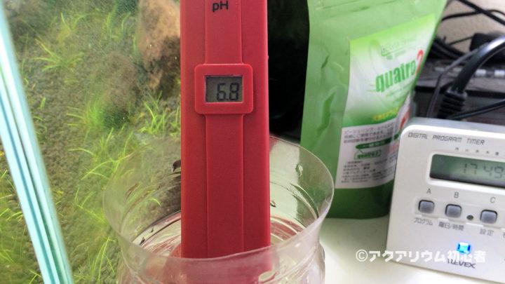 ソイルを使った水槽のpHを測定