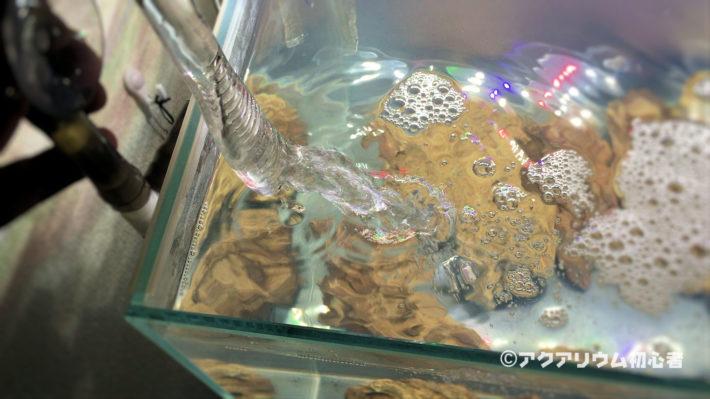 バイオレットグラス吸水用を排水に使った場合の水流