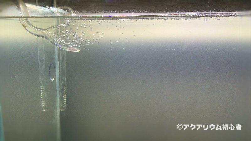 水槽へ効果的なエアレーション方法